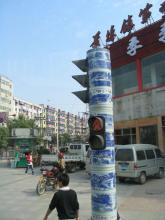 Porcelain Pedestrian Light in Jingdezhen, China