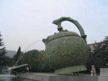 Entrance to Youzhou Ceramic Museum